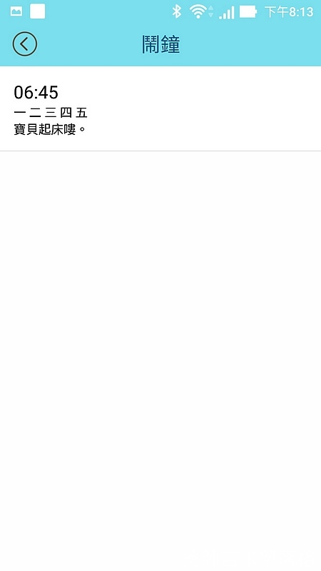 Screenshot_20170618-201352.jpg