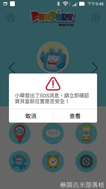 Screenshot_20170618-214815.jpg