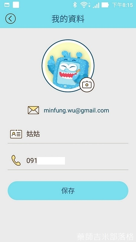 1497801917-634851425