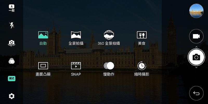 Screenshot_2017-05-24-13-41-11.JPG