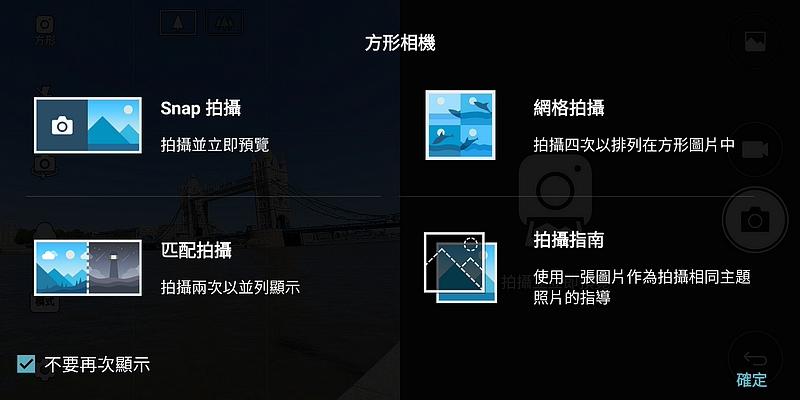 Screenshot_2017-05-25-21-26-45.JPG