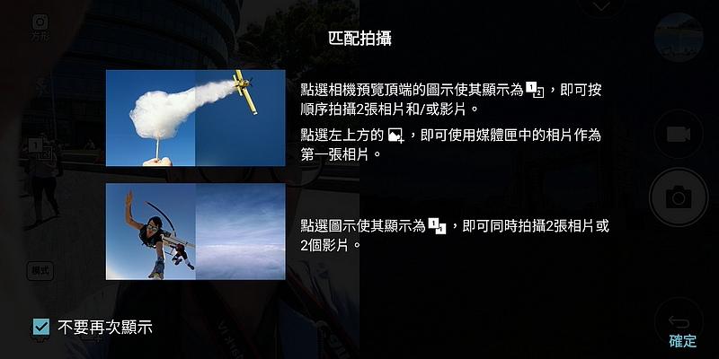 Screenshot_2017-05-25-21-29-16.JPG