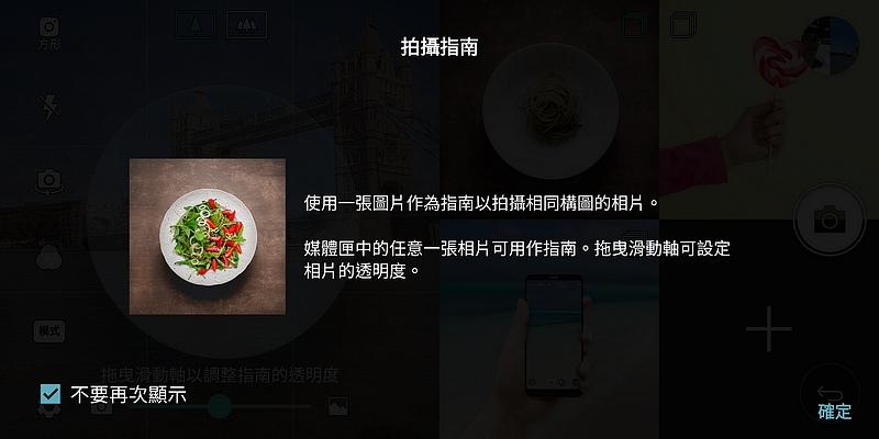 Screenshot_2017-05-25-21-30-04.JPG