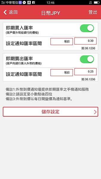 Screenshot_2017-06-28-12-46-05-50