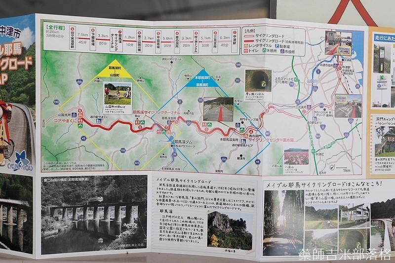 Kyushu_170614_001.jpg