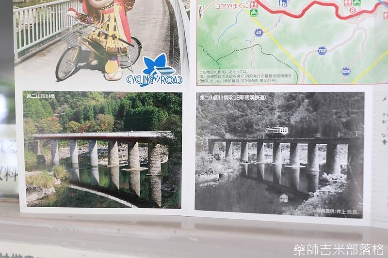 Kyushu_170614_002.jpg