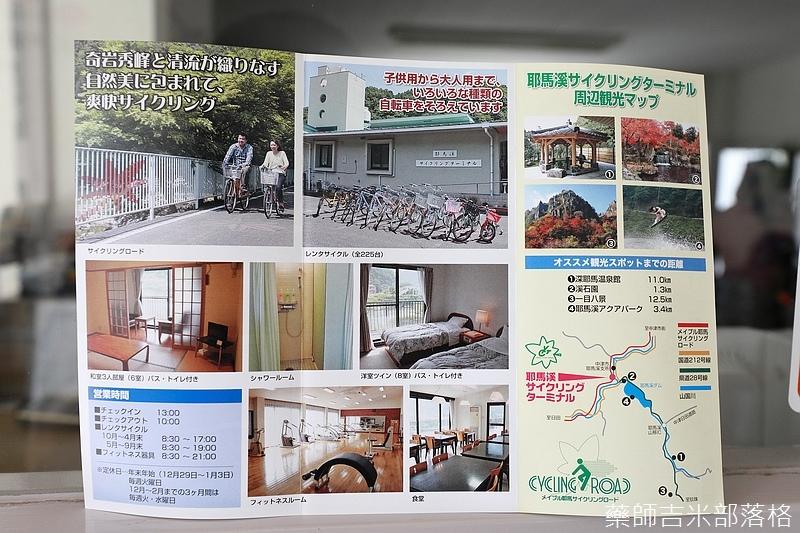 Kyushu_170614_005.jpg