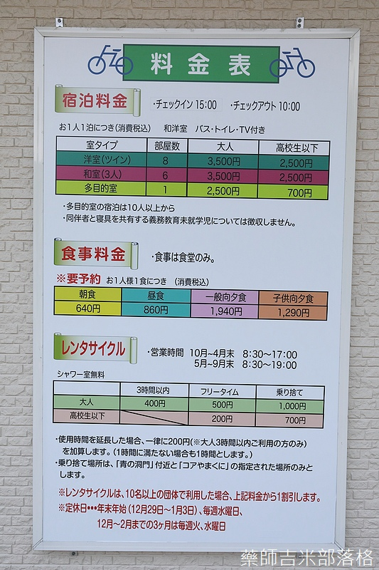 Kyushu_170614_006.jpg