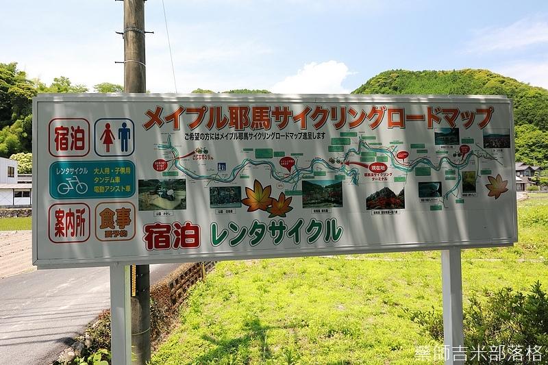 Kyushu_170614_068.jpg
