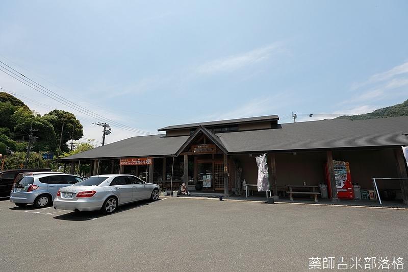 Kyushu_170614_075.jpg