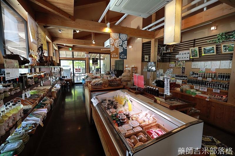 Kyushu_170614_078.jpg