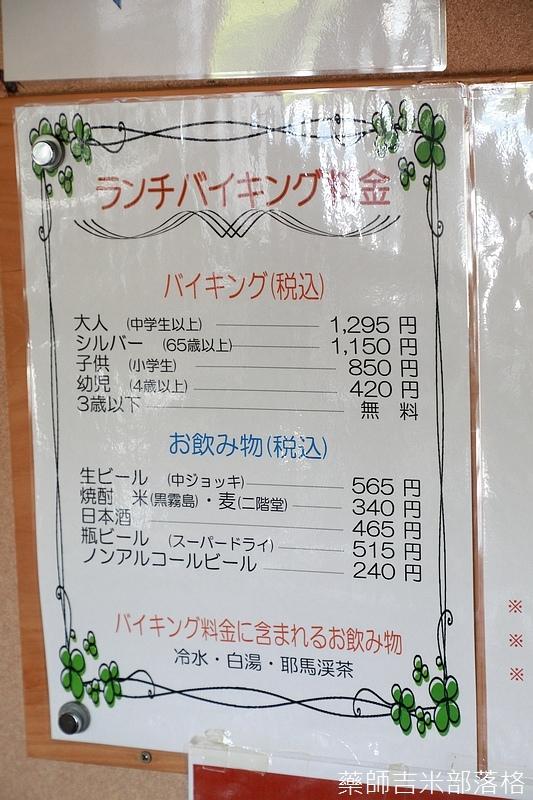 Kyushu_170614_094.jpg