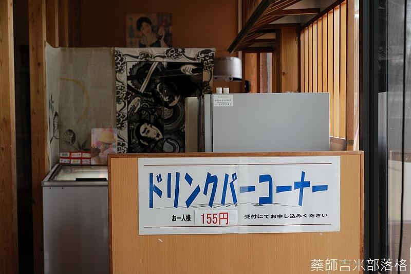 Kyushu_170614_097.jpg