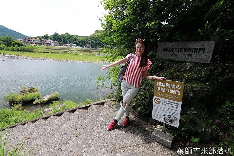 Kyushu_170614_166.jpg