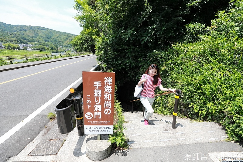 Kyushu_170614_178.jpg