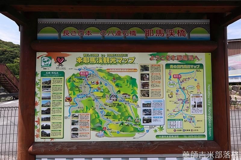Kyushu_170614_210.jpg