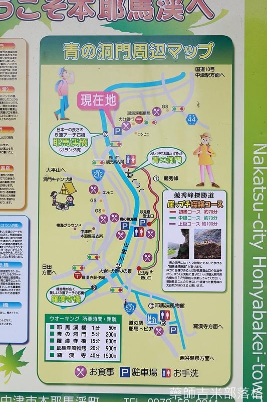 Kyushu_170614_215.jpg