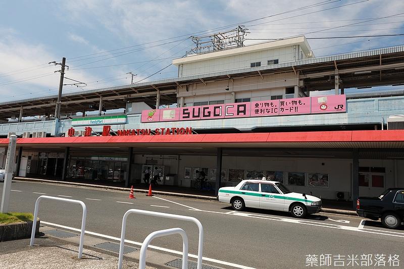 Kyushu_170614_217.jpg