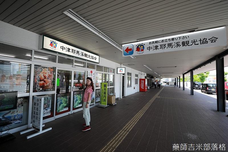 Kyushu_170614_218.jpg