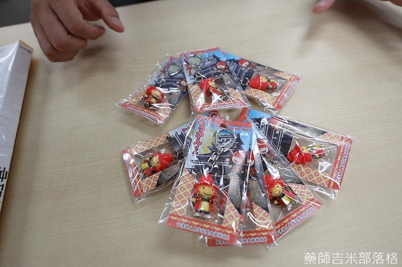 Kyushu_170614_225.jpg