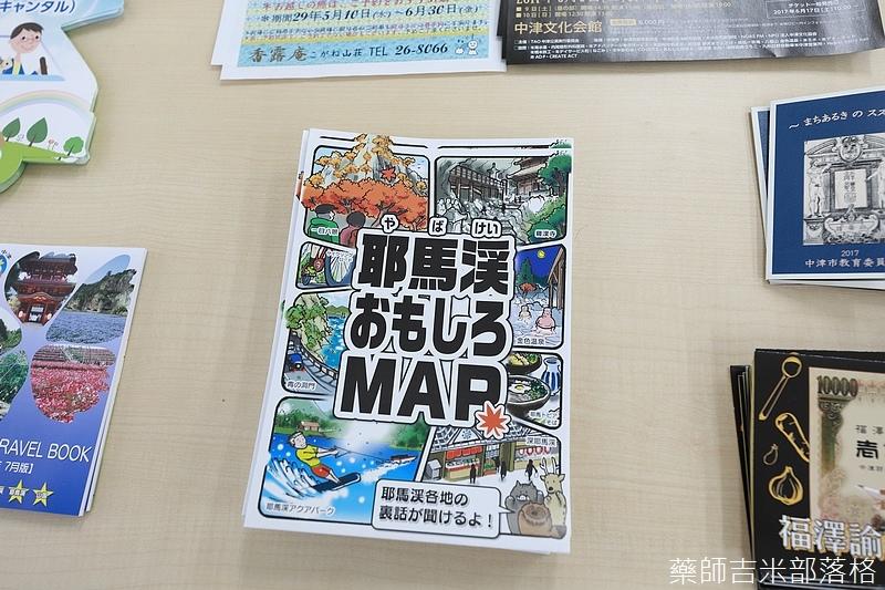 Kyushu_170614_232.jpg
