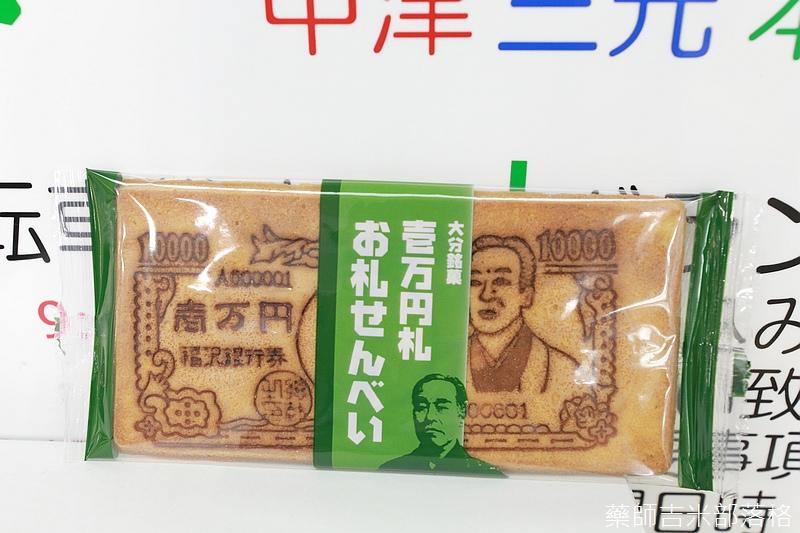 Kyushu_170614_254.jpg