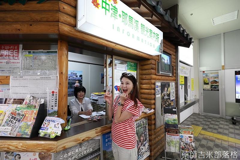 Kyushu_170614_264.jpg