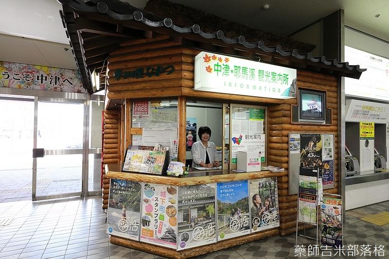 Kyushu_170614_268.jpg