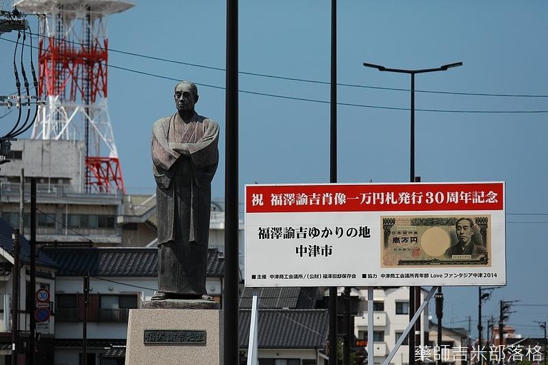 Kyushu_170614_272.jpg