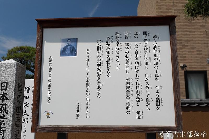 Kyushu_170614_277.jpg