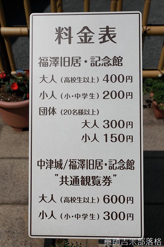 Kyushu_170614_283.jpg