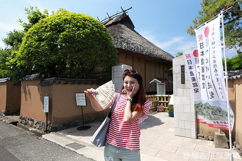 Kyushu_170614_288.jpg