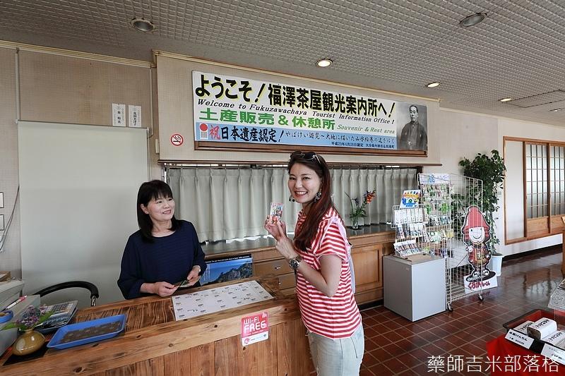 Kyushu_170614_297.jpg