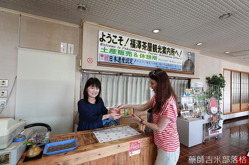 Kyushu_170614_299.jpg