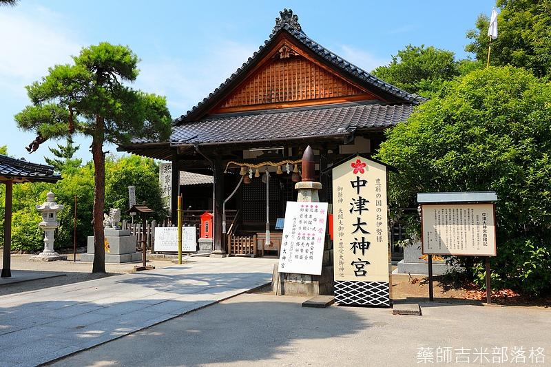Kyushu_170614_313.jpg