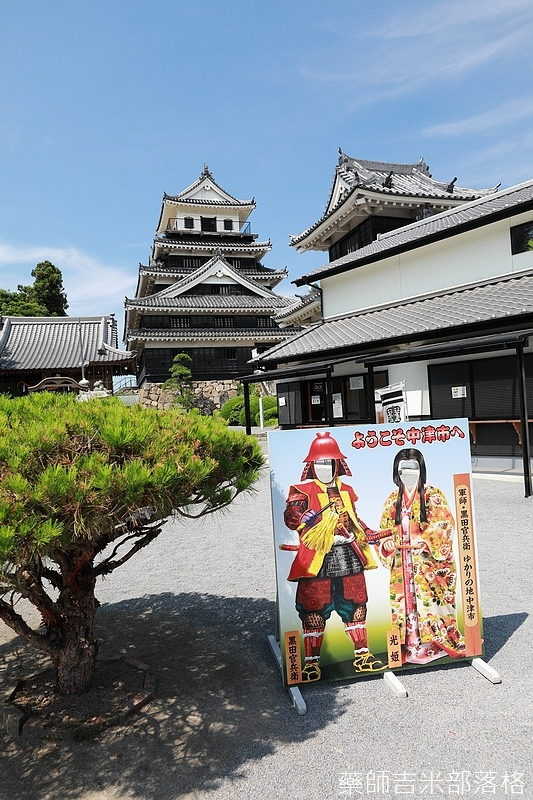 Kyushu_170614_326.jpg