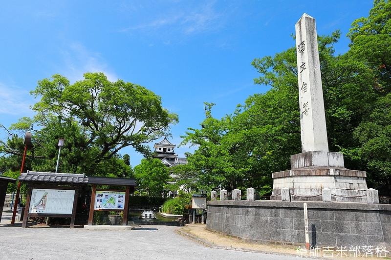 Kyushu_170614_356.jpg