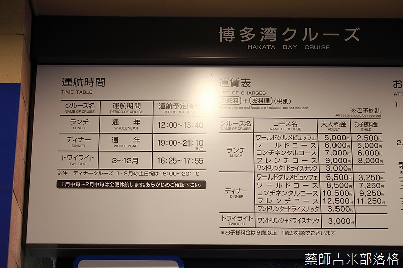 Kyushu_170614_448.jpg