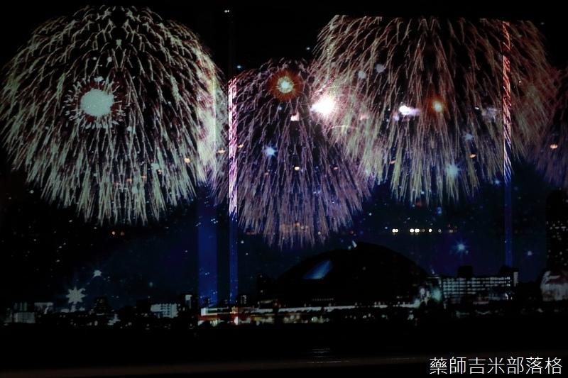 Kyushu_170614_852.jpg