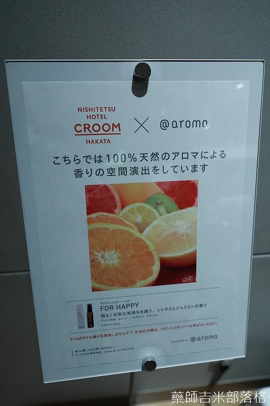 Kyushu_170614_881.jpg