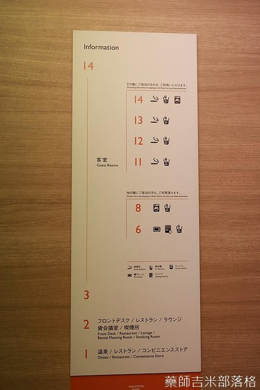 Kyushu_170614_913.jpg