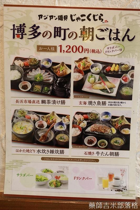 Kyushu_170614_931.jpg