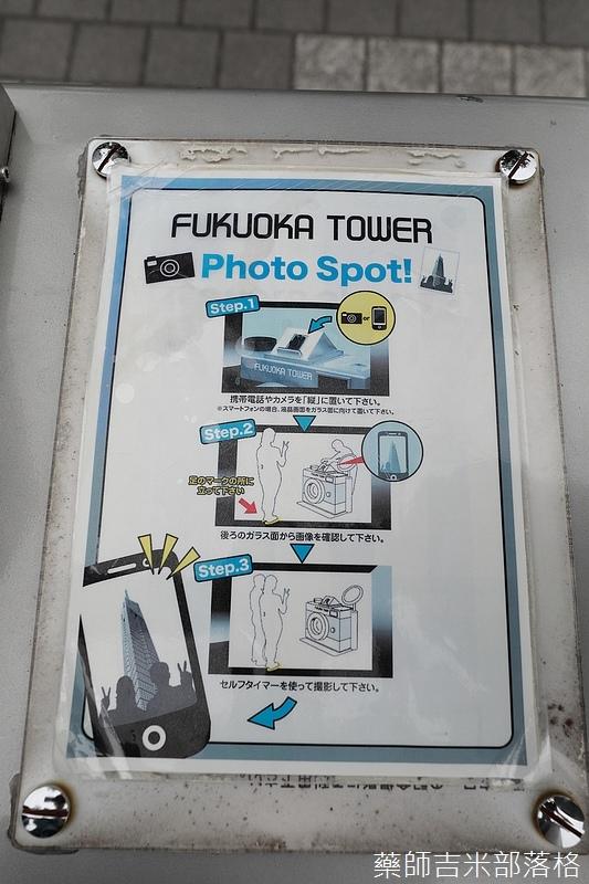 Kyushu_170612_030.jpg