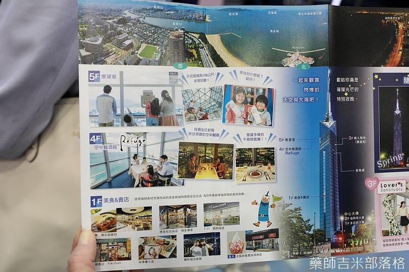 Kyushu_170612_043.jpg