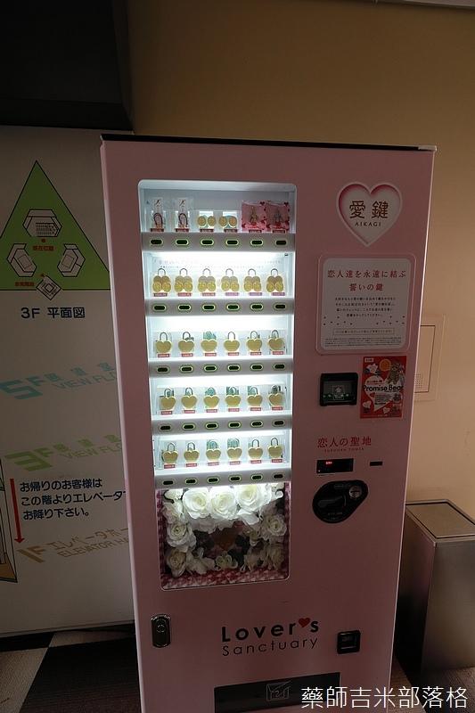 Kyushu_170612_145.jpg