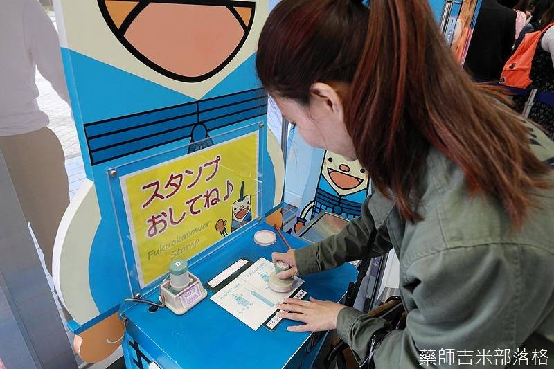 Kyushu_170612_183.jpg