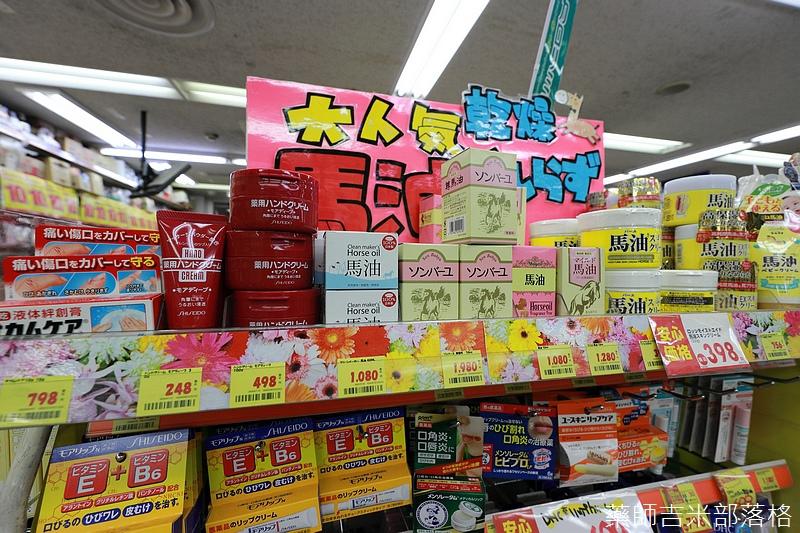 Kyushu_170612_269.jpg