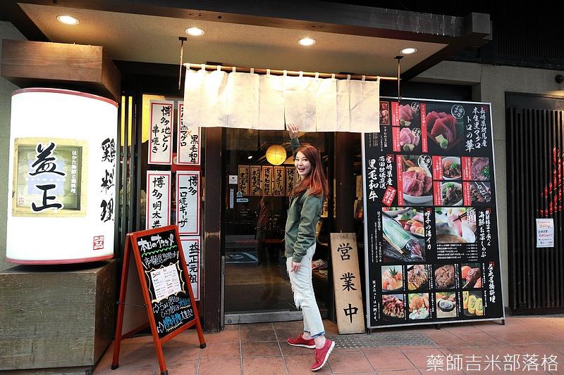 Kyushu_170612_286.jpg