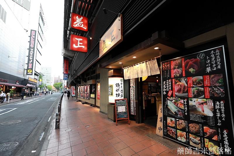 Kyushu_170612_293.jpg