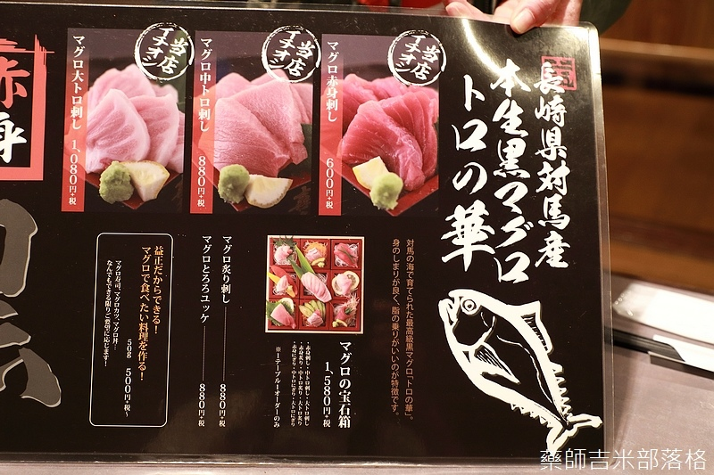 Kyushu_170612_299.jpg